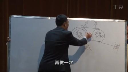 土豆网-王竑锜老师在青海西宁省委党校传统文化讲座:《沐浴党的阳光 回归道德人生》 1