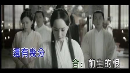 杨宗纬 张碧晨 凉凉 国语 情歌对唱 MTV