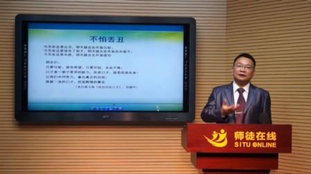 苏州口才培训老师 吴江公众演讲与口才训练 常熟演讲口才培训教程 横沥口才培训