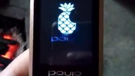 衢州人才网美国有苹果,中国有菠萝,菠萝手机。