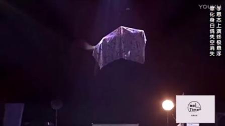 舞台魔术揭秘美女不吊钢丝也能漂浮困扰多年终于明白