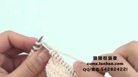 猫猫编织教程小皇冠插肩毛衣(1)毛线棒针编织教程猫猫很温柔新款花样
