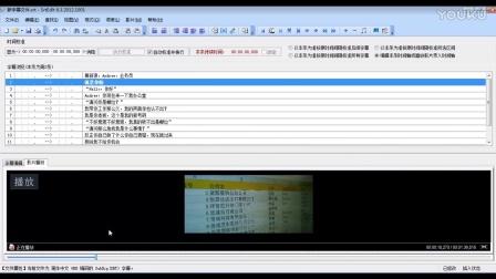 如何为自拍短片添加双语字幕_国语版