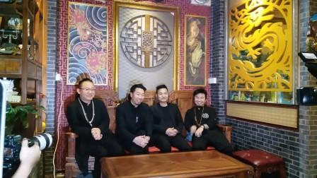 中国纹身协会