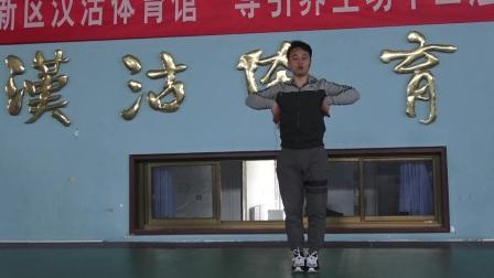 """2017年滨海新区健身气功""""十二法""""培训(2)"""