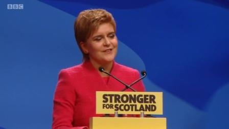 斯特金在苏格兰民族党2017年春季年会上的演讲
