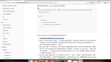 4.4静态文件服务-openresty最佳实践