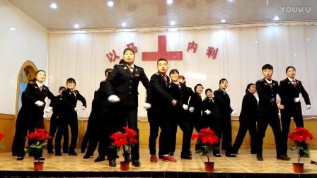 2017年2月3日淇县北关教会赞美节扬庄教会舞蹈《这是耶和华所定的日子》