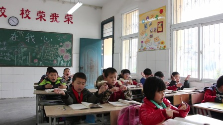 2017年3月17日  二(1)班 《二年级的小豆豆》读书交流会2