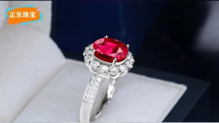 2017年新款K金钻石珠宝首饰戒指吊坠 珠宝首饰设计加工 定制婚戒 OEM珠宝代工