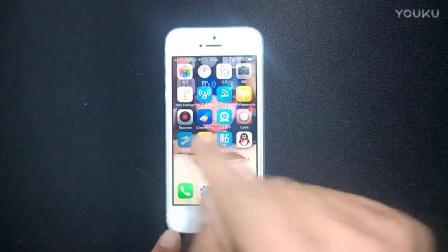 苹果手机越狱插件效果演示