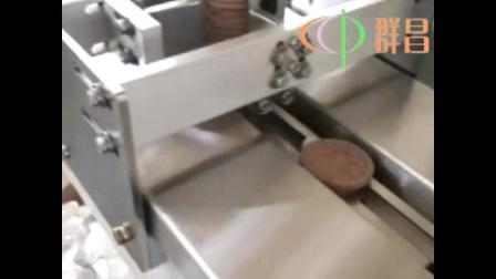 威化饼干全自动整列包装机小蛋糕自动包装机视频