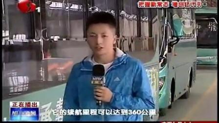 江苏如皋陆地方舟新能源汽车接受NTTV新闻媒体报导记载