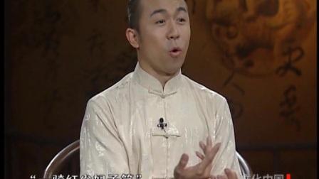 《文化中国之汉武大帝》03集上