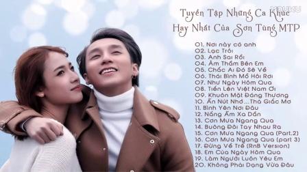Nhạc Trẻ 2017 ♫ Sơn Tùng MTP 2017 - Nơi Này Có Anh ♫