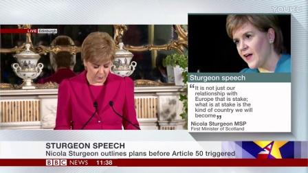 苏格兰首席大臣Nicola Sturgeon 发表关于第二次脱英公投 (13Mar17)