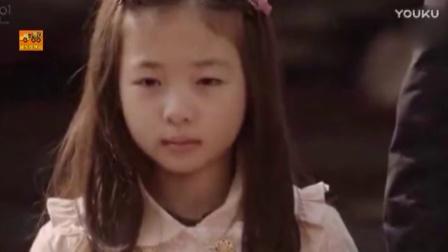 韩剧被告人全集第10集被打