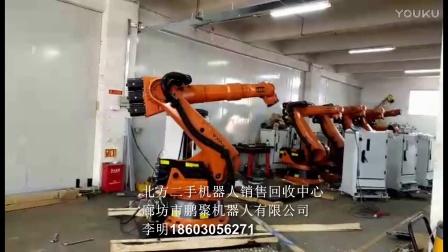 二手库卡机器人  库卡搬运机器人