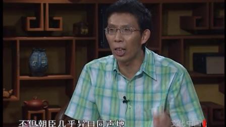 《文化中国之汉武大帝》10集上