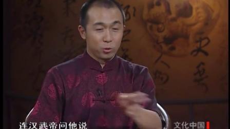 《文化中国之汉武大帝》10集下