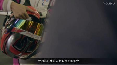 亚洲保时捷卡雷拉杯 2017 赛季车手人才库