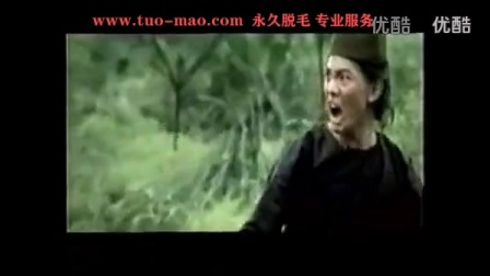 老电影-武打片《武打铁燕》_标清_标清