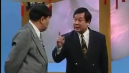 群口相声《传谣》马季,刘伟