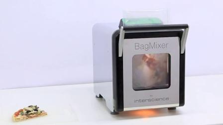 INTERSCIENCE BagMixer pizza Sample 实验室均质器均质披萨样品