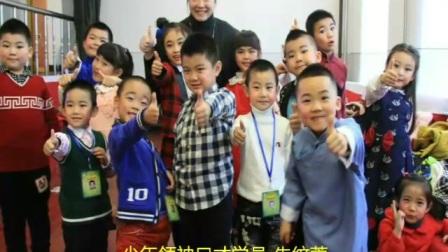 朱纹萱牡丹江少年领袖口才学校学员表演领袖口才歌
