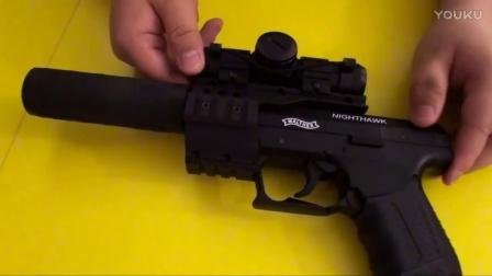 夜莺评测 1 Walther Nighthawk Co2 Pellet Gun (.177 Cal) Review