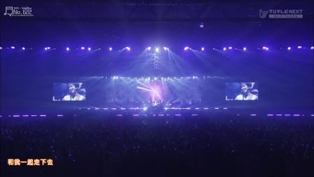 170316 2016 FNC KINGDOM IN JAPAN -CREEPY NIGHTS- SPECIAL 郑容和 CUT