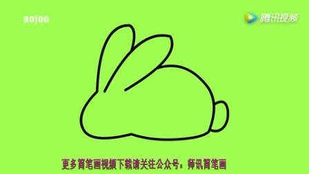 师讯2017最热门儿童简笔画兔子幼儿