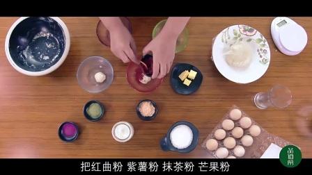 『指尖美食』花开四季椰蓉酥