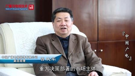 """2016年度中国广播电视行业十大科技关键词--""""中国广电"""""""