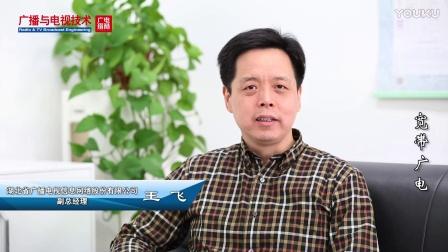 2016年度中国广播电视行业十大科技关键词--宽带广电