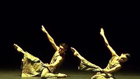 《临池》-广东现代舞团