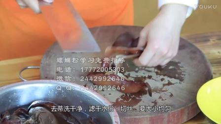 专业小吃培训学校柳州秋香螺蛳粉桂林米粉视频