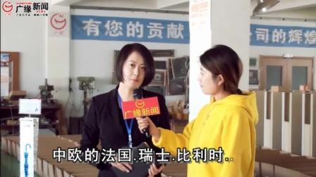 丹东广缘科技新闻采访--外贸部经理 ELLA