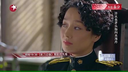 【剃刀边缘】文章解读惊险谍战