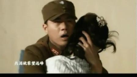 敌营十八年2008片尾曲
