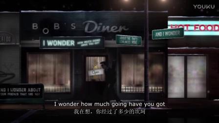 《I wonder中文字幕》电影寻找小糖人插曲【音悦麦田推荐】本吉他谱下载 wjguitar.com