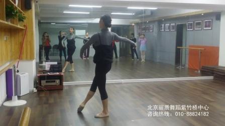 紫竹桥周三芭蕾舞《仙女》新内容