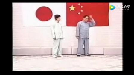 中日武术交流 太极大师瞬间击飞日本高手