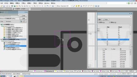 人人学会PCB画板13 给封装库建立3D模型