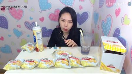 韩国女主播弗朗西斯卡大胃王吃播大挑战(12个大面包)直播间2017.3.23