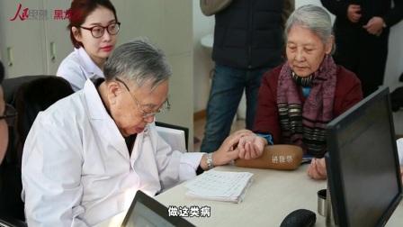 """""""国医大师""""张琪:至精至诚医之大者"""