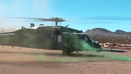 USAF Pararescue IED Response - Angel Thunder 13