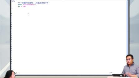 2014高洛峰PHP教程24PHP注释及空白的使用