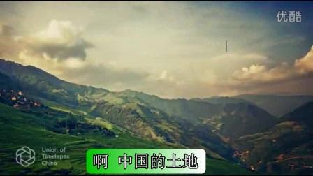 118  啊中国的土地 廖昌永演唱