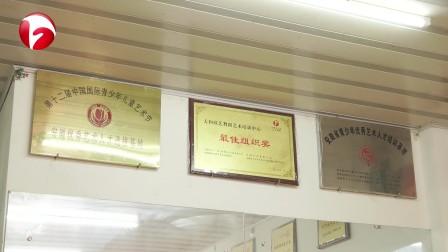 太和县欣艺舞蹈艺术培训中心校长贾献红
